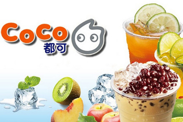 coco奶茶图片3
